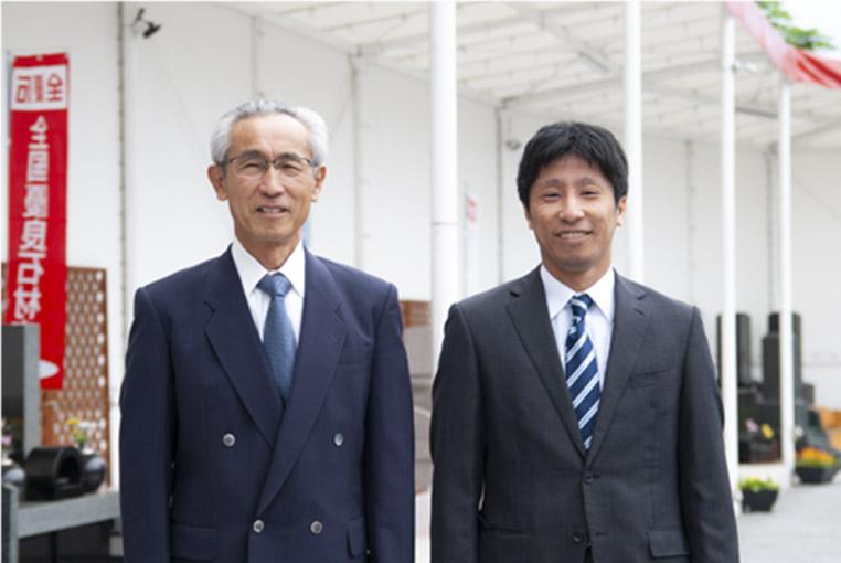 当店展示場にて、三代目の私と、四代目 山口拓也